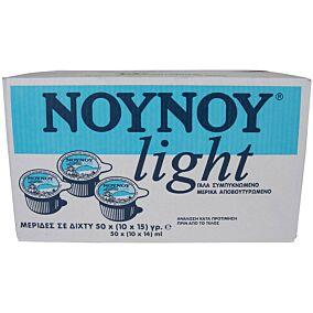 Γάλα ΝΟΥΝΟΥ light σε μερίδες (10x15g)