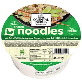 Pot Noodles ORIENTAL EXPRESS κοτόπουλο και κρεμμύδι (85g)