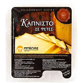 Τυρί ΜΠΕΛΑΣ καπνιστό σε φέτες (20g)
