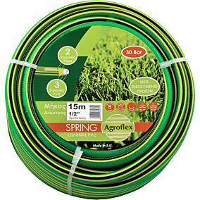 Λάστιχο AGROFLEX spring (13mm x 15m)