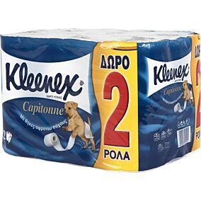 Χαρτί υγείας KLEENEX capitonne (12τεμ.)