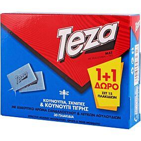 Εντομοαπωθητικό TEZA ταμπλέτες 15+15 ΔΩΡΟ (30τεμ.)