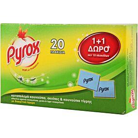 Εντομοαπωθητικό PYROX ταμπλέτες 10+10 ΔΩΡΟ (20τεμ.)