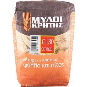 Αλεύρι ΜΥΛΟΙ ΚΡΗΤΗΣ για φύλλο (1kg)