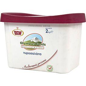 Τυροσαλάτα ΒΕΜ olympus (2kg)
