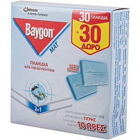 Αντικουνουπικό BAYGON ταμπλέτες 30+30 ΔΩΡΟ (60τεμ.)