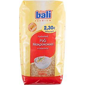 Ρύζι BALI parboiled (1kg)