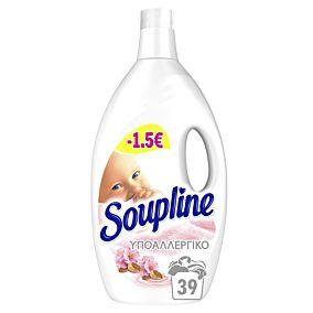 Μαλακτικό SOUPLINE υποαλλεργικό (4lt)