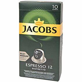 Καφές JACOBS ristretto σε κάψουλες (10x5,2g)