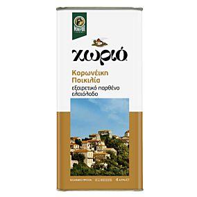 Ελαιόλαδο ΧΩΡΙΟ Κορωνέικη ποικιλία εξαιρετικά παρθένο (4lt)