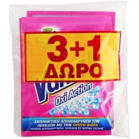 Ενισχυτικό πλύσης VANISH Oxi Action pink, σε σκόνη (4x30g)