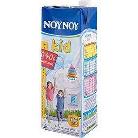 Γάλα ΝΟΥΝΟΥ kid υψηλής παστερίωσης (1,5lt)