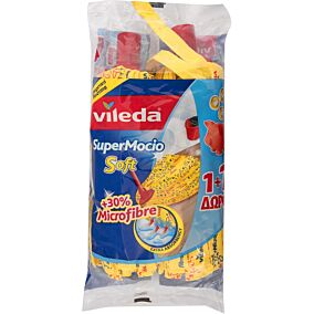 Σφουγγαρίστρα VILEDA με χοντρό κάλυκα κίτρινη