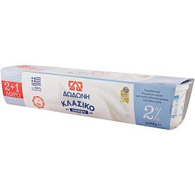 Γιαούρτι ΔΩΔΩΝΗ κλασικό 2% 2+1 ΔΩΡΟ (3x200g)