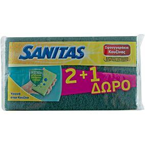 Σφουγγάρι SANITAS κουζίνας αντιβακτηριδιακό (3τεμ.)