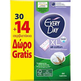 Σερβιετάκια EVERYDAY Extra Long All Cotton (44τεμ.)