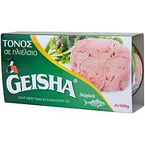 Κονσέρβα GEISHA τόνος σε ηλιέλαιο (2x160g)