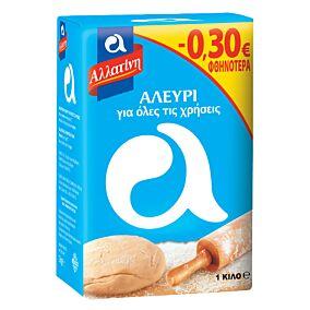 Αλεύρι ΑΛΛΑΤΙΝΗ για όλες τις χρήσεις -0,30 € (1kg)