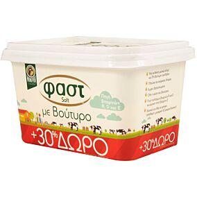 Μαργαρίνη ΜΙΝΕΡΒΑ φαστ soft με βούτυρο +30% ΔΩΡΕΑΝ προϊόν (250g)