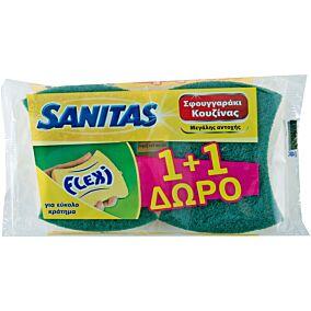 Σφουγγαράκι SANITAS κουζίνας flexy 1+1 ΔΩΡΟ (2τεμ.)