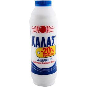 Αλάτι ΚΑΛΑΣ (750g)