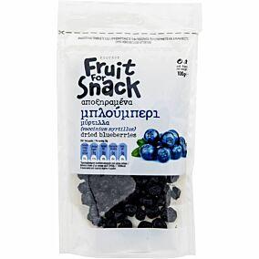 Blueberries αποξηραμένα Αμερικής (100g)