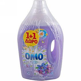 Απορρυπαντικό ΟΜΟ λεβάντα πλυντηρίου ρούχων, υγρό 1+1 ΔΩΡΟ (2x30μεζ.)