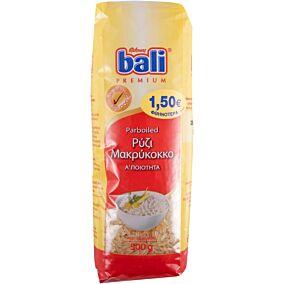 Ρύζι BALI parboiled -1,5€ (500g)
