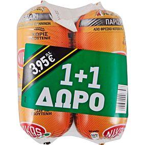 Παριζάκι NIKAS Νιτσιάκος με κοτόπουλο (1+1 δώρο) (2x280g)
