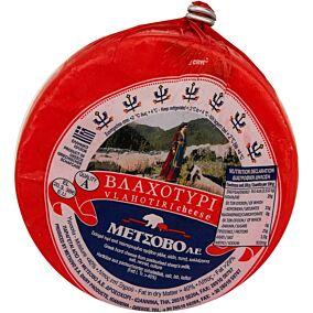 Τυρί Βλαχοτύρι Μετσόβου (~1kg)