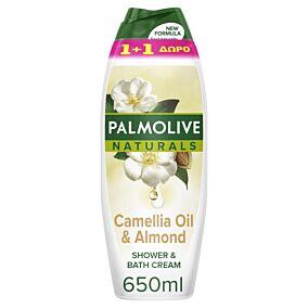 Αφρόλουτρο PALMOLIVE naturals camelia 1+1 ΔΩΡΟ (2x650ml)