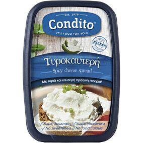Τυροκαυτερή CONDITO (450g)