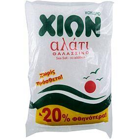 Αλάτι χοντρό ΧΙΩΝ μαγειρικό κρυσταλλικό -20% (1kg)