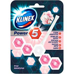 Αποσμητικό τουαλέτας KLINEX block power 5 ροζ μανόλια (55g)