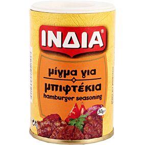 Μείγμα μπαχαρικών ΙΝΔΙΑ για μπιφτέκια (50g)