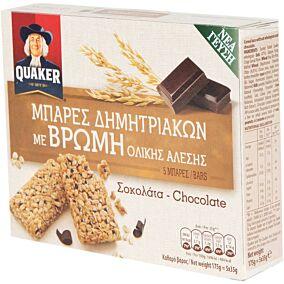 Μπάρες δημητριακών QUAKER σοκολάτα (5x35g)