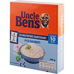 Ρύζι UNCLE BEN'S  basmati σε σακουλάκι (500g)