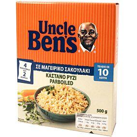 Ρύζι UNCLE BEN'S καστανό σε μαγειρικό σακουλάκι (500g)