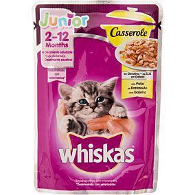Τροφή WHISKAS γάτας junior σε ζελέ με κοτόπουλο (85g)