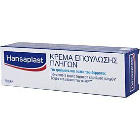 Κρέμα HANSAPLAST επούλωσης πληγών (50g)