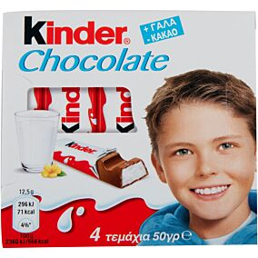 Σοκολάτα KINDER chocolate bars (4x50g)