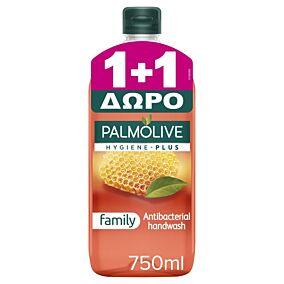 Κρεμοσάπουνο PALMOLIVE hygiene ανταλακτικό (1+1 δώρο) (750ml)