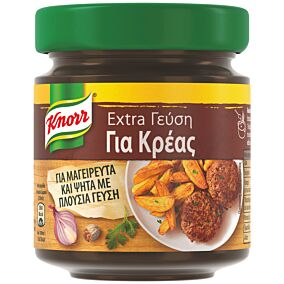Ζωμός KNORR με extra γεύση βοδινού (132g)