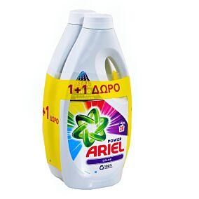 Απορρυπαντικό ARIEL Color πλυντηρίου ρούχων, υγρό (2x28μεζ.)