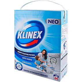 Απορρυπαντικό KLINEX original πλυντηρίου ρούχων, σε σκόνη (44μεζ.)