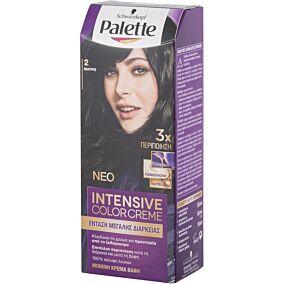 Βαφή μαλλιών SCHWARZKOPF palette semi set no.2 μαύρο (40ml)
