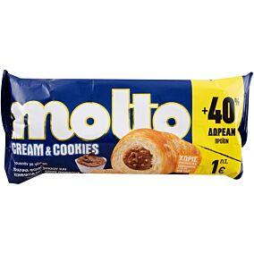 Κρουασάν MOLTO Double με γέμιση πραλίνα φουντουκιού και μπισκότο (110g)