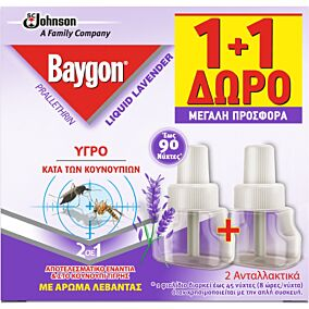 Αντικουνουπικό BAYGON με άρωμα λεβάντας διαρκεί 90 νύχτες, υγρό 1+1 ΔΩΡΟ (27ml)