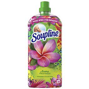 Μαλακτικό ρούχων SOUPLINE paradise sensations συμπυκνωμένο (56μεζ.)