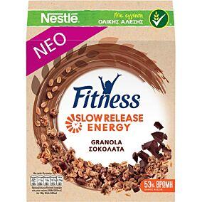 Δημητριακά FITNESS slow release granola (440g)